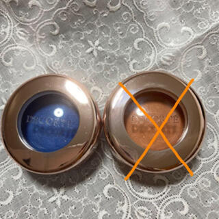 COSME DECORTE - 限定色 コスメデコルテ  アイグロウジェムBL900 サンプル付き💕