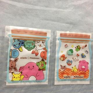 ポケモン(ポケモン)の新品 未開封 ポケモン ジッパー バッグ 2種類 ミスド 福袋 ミスタードーナツ(ノベルティグッズ)