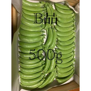 スナップエンドウ B品 500g(野菜)