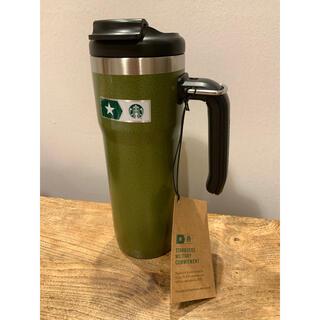スターバックスコーヒー(Starbucks Coffee)の【stanley×starbucks】北米限定☆退役軍人雇用制度記念タンブラー(タンブラー)