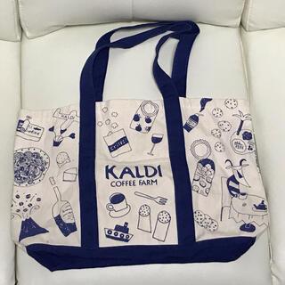 カルディ(KALDI)のカルディ食品福袋 バッグのみ(トートバッグ)