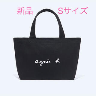 新品 agnes b. アニエスベー トートバッグ ブラック Sサイズ