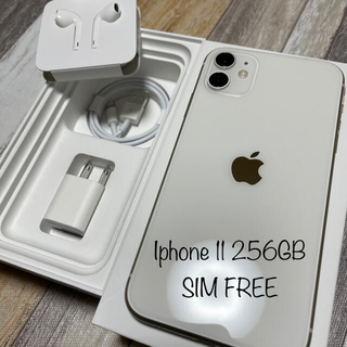 iPhone - 美品 iphone11 256GB SIMフリー