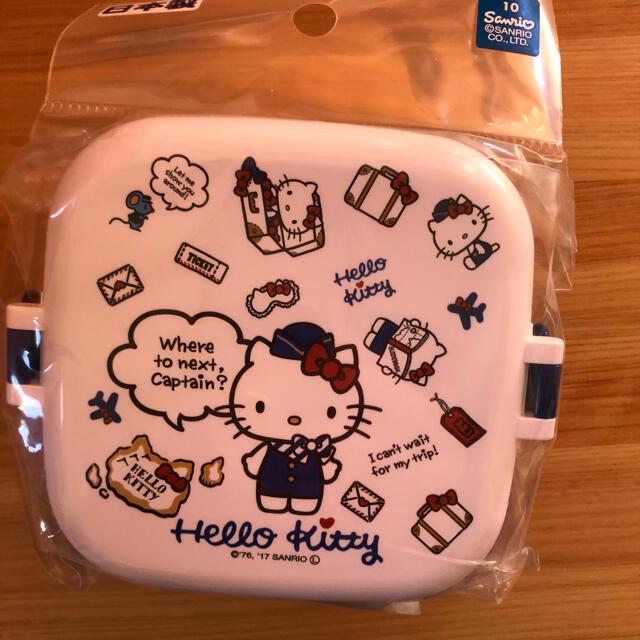 ハローキティ(ハローキティ)のハローキティ  トラベルランチBOX弁当箱 エンタメ/ホビーのおもちゃ/ぬいぐるみ(キャラクターグッズ)の商品写真