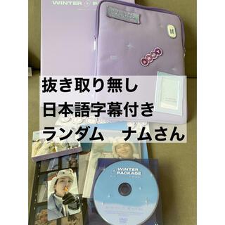 防弾少年団(BTS) - WINTER PACKAGE ウィンパケ BTS