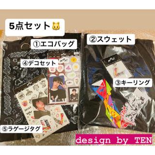 WayV TEN デザイングッズ 假日 5点セット