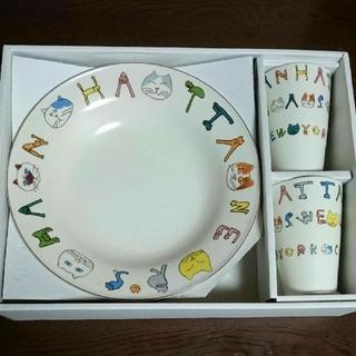 ミカサ(MIKASA)のミカサ(マンハッタナーズ)お皿とカップ ペアセット ☆ カレー パスタ(食器)