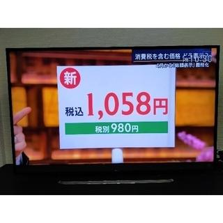 東芝 - 東芝REGZA 50M510X