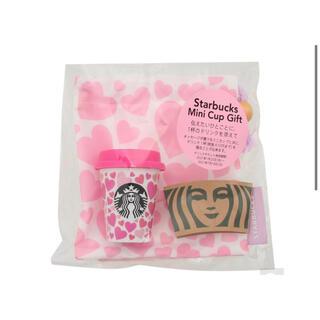 スターバックスコーヒー(Starbucks Coffee)のスターバックス  バレンタイン  ミニカップギフト ドリンクチケット付(フード/ドリンク券)