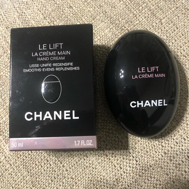 CHANEL(シャネル)のシャネル  ル リフト ラクレームマン  50ml コスメ/美容のボディケア(ハンドクリーム)の商品写真