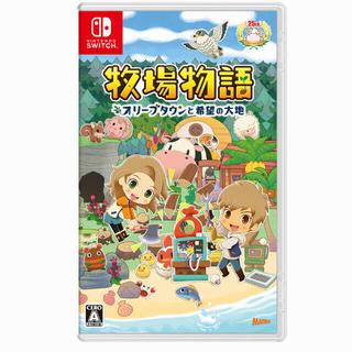 ニンテンドースイッチ(Nintendo Switch)の牧場物語(家庭用ゲームソフト)