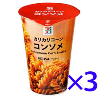 セブンイレブン カリカリコーン コンソメ クーポン 引換券 お菓子 コンビニ(フード/ドリンク券)