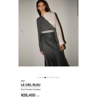 LE CIEL BLEU - 2021新作 ルシェルブルー shirtpaneledcardigan
