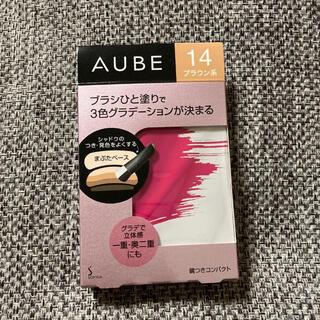 AUBE couture - オーブ ブラシひと塗りシャドウ