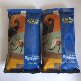 KALDI - KALDI◆イタリアンロースト◆2袋《カルディコーヒー》深煎り