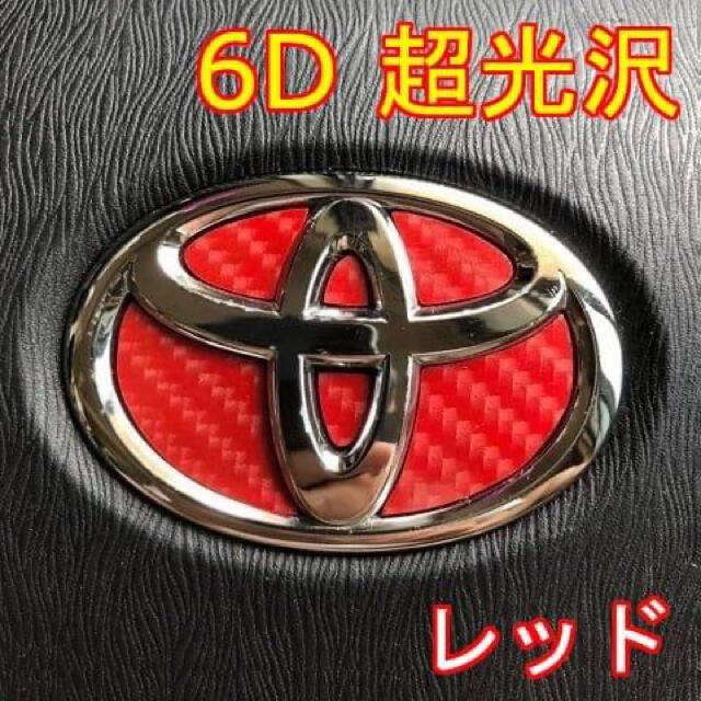 223 超光沢!6Dトヨタエンブレムステアリングステッカー!エンブレムステッカー 自動車/バイクの自動車(車内アクセサリ)の商品写真