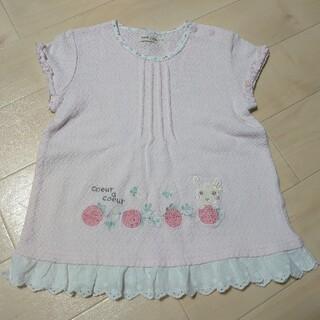 クーラクール(coeur a coeur)の208.クーラクール Tシャツ 100cm(Tシャツ/カットソー)