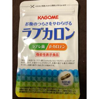カゴメ(KAGOME)のラブカロン KAGOME カゴメ 31粒 即日発送 機能性表示食品 健康 若返り(その他)