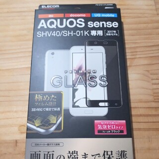 AQUOS sense SHV40 SH-01K ガラスフィルム