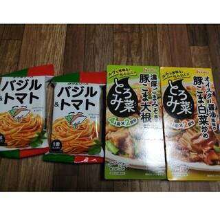 キユーピー(キユーピー)のハウス食品 調味料 キューピー パスタソース 4個セット(調味料)
