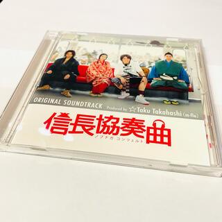 ショウガクカン(小学館)の信長協奏曲 サウンドトラック(テレビドラマサントラ)