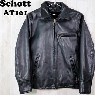 ショット(schott)のショット Schott AT101 シングルライダース レザージャケット(ライダースジャケット)