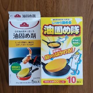 油固め剤(その他)