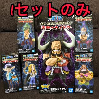 BANPRESTO - ワンピース ワールドコレクタブルフィギュア 百獣海賊団2