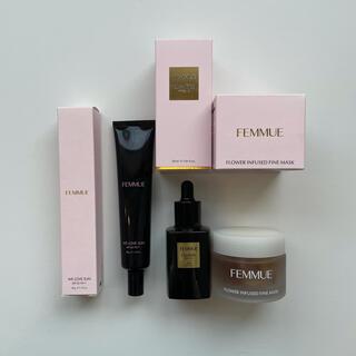 【新品・未開封】FEMMUE ファミュ 美白美容液 マスク UVクリーム