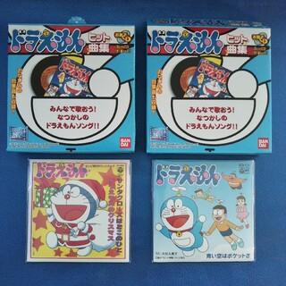 ショウガクカン(小学館)のドラえもんヒット曲集CD(アニメ)