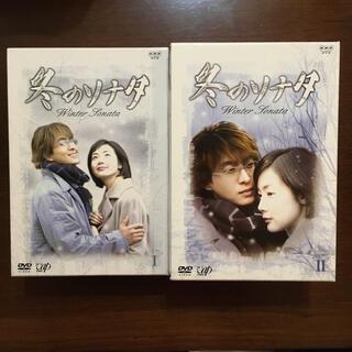 冬のソナタ DVD ♡(韓国/アジア映画)