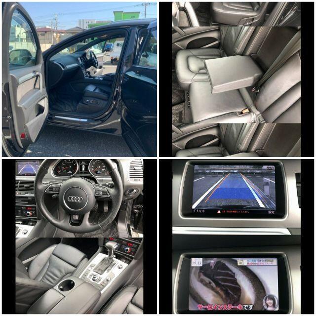 AUDI(アウディ)のアウディ Q7 クアトロ 車検付き 自動車/バイクの自動車(車体)の商品写真
