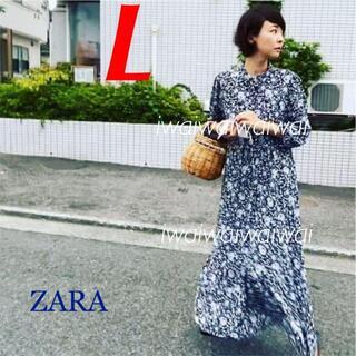 ZARA - 新品 ZARA L 花柄 ロング ワンピース 五明祐子