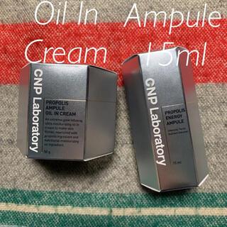 CNP - CNp /Propolis Ampule  & Oil In Cream SET
