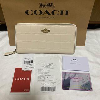COACH - 【新品】コーチ クロコ エンボスド シグネチャー 本革 長財布 オフホワイト