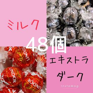 リンツ(Lindt)のリンツ リンドール チョコレート(菓子/デザート)