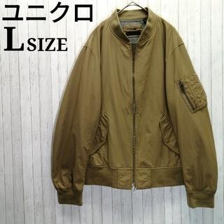 UNIQLO - 【断捨離】ユニクロ ジャケット ブルゾン Lサイズ