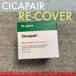 Dr. Jart+ - Dr.Jart+ / Cicapair Re-Cover
