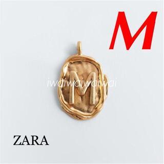 ZARA - 新品 ZARA アルファベット ネックレス 【 M 】