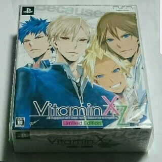【新品】VitaminX-Z Limited Edition【PSP】