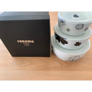 レノマ(RENOMA)のレノマ renoma レンジボール 三個セット(容器)