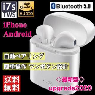 ワイヤレスイヤホン i7s TWS Bluetooth 最新版