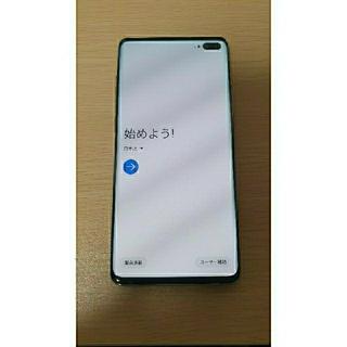 Galaxy - 【中古】Galaxy S10+ Plus Green 128GB 本体 おまけ