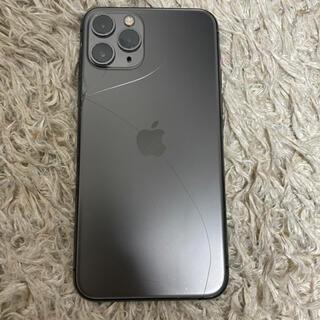 アップル(Apple)のiPhone 11pro64残債なし(スマートフォン本体)