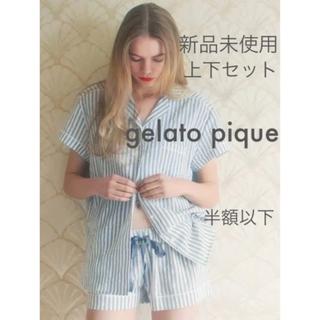 gelato pique - ジェラートピケ コットンストライプセットアップ 新品未使用 ピンク