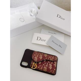 クリスチャンディオール(Christian Dior)のChristian Dior SADDLE IPHONE X XS ケース(iPhoneケース)