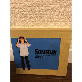 ソニー(SONY)のSOMEDAYスペシャルエディション 佐野元春(ポップス/ロック(邦楽))