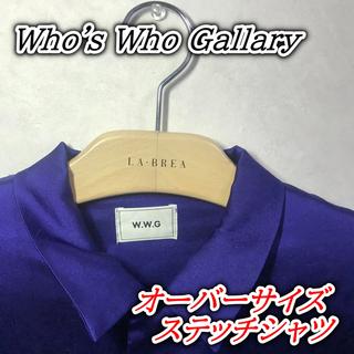 フーズフーギャラリー(WHO'S WHO gallery)のWho's who gallery ステッチシャツ(シャツ)