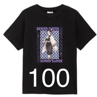 GU - GU しのぶ ジーユー 鬼滅 鬼滅の刃 ジーユー きめつ Tシャツ 100