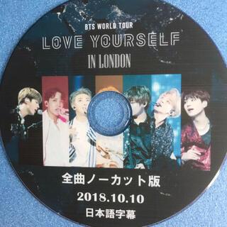 防弾少年団(BTS) - BTS Love yourself ロンドン 트와이스 WEMBLEY